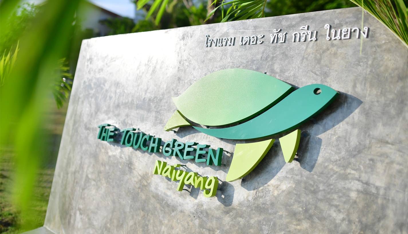 The Touch Green: Exterior 2-min